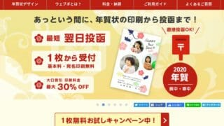 Chromebook ウェブポ 富士フイルム オンラインWebアプリ