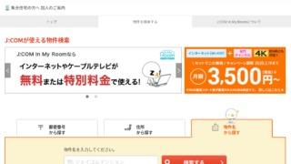 J:COM対応物件検索