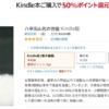 八甲田山死の彷徨 新田次郎 Kindle本 Androidアプリ 無料サンプル