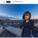 Mizkey JK 3DCG 360°VR DAZ Studio Genesis 8 Female JK制服