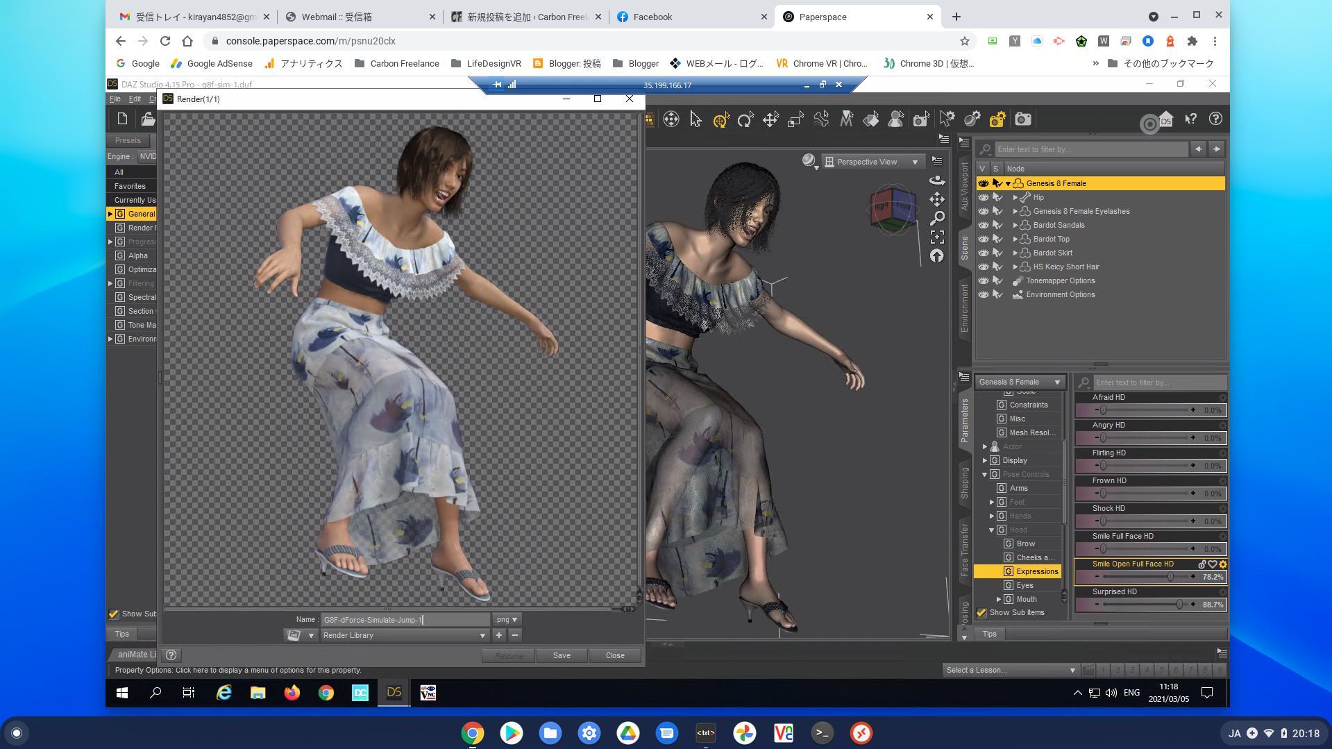 DAZ Studio dForce GCP NVIDIA仮想Windows 物理シミュレーション