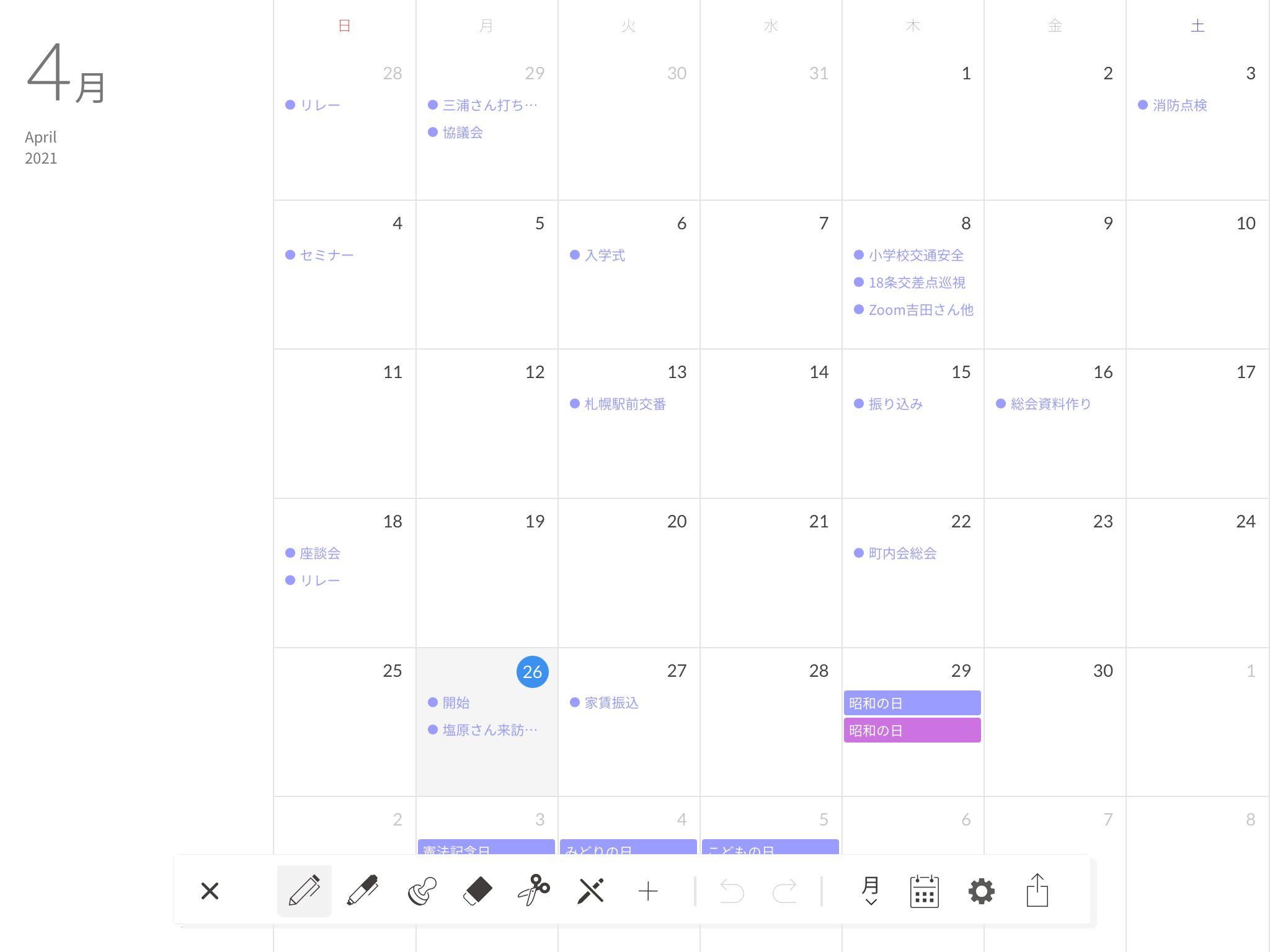 Planner for iPad Googleカレンダー 同期