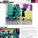 Perfume メトロック2021